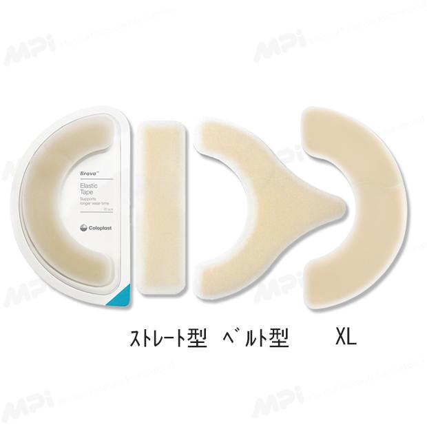 ブラバ 伸縮性皮膚保護テープ